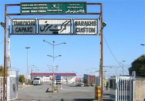 مرز ترکمنستان کی بازگشایی میشود + شروط