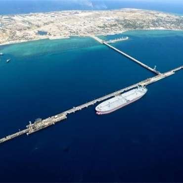 گمرک جزیره خارک(خارگ)