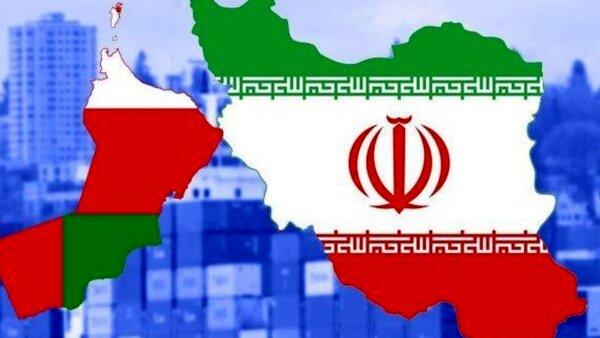 تدوین تجارت راهبردی ایران و عمان