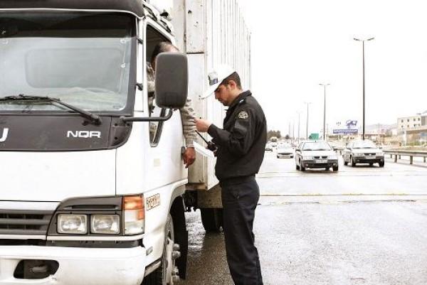 ظرفیت تناژ برای کامیون و تریلی اعلام شد